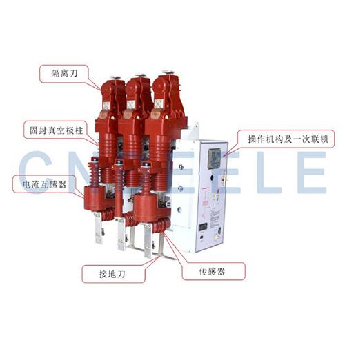 D-12侧装式多工位断路器