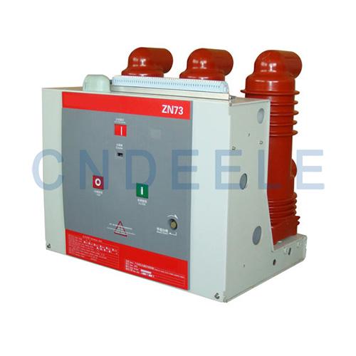 ZN73A(VBG)-12固封式永磁断路器